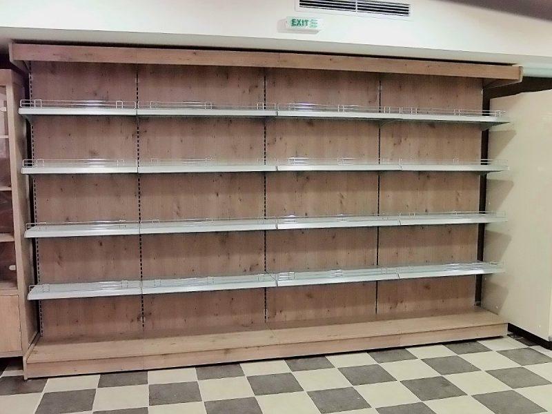 Supermarket 55