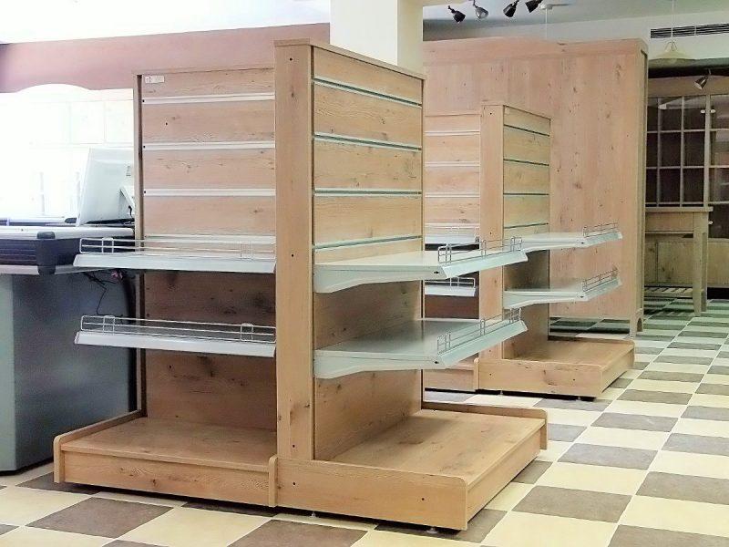 Supermarket 43