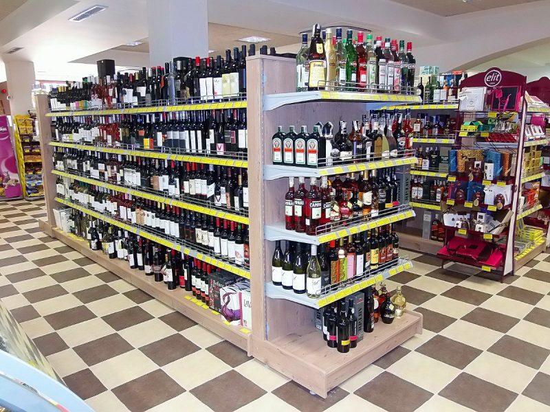Supermarket 65