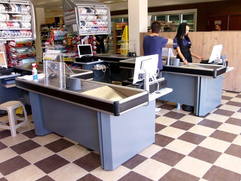 Supermarket 67