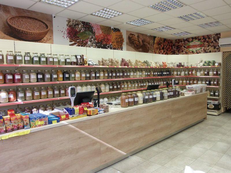 Supermarket 78